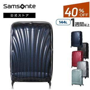 【公式】【セール/アウトレット】【40%OFF】サムソナイト Samsonite / 超軽量スーツケース/Lサイズ[ コスモライト・スピナー86 ]【RCP】【dl】brand