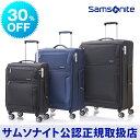 サムソナイト Samsonite / スーツケース ソフトケース / アウトレット[クロスライト・スピナー76 エキスパンダブル ]【RCP】
