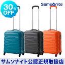 サムソナイト/Samsonite / アメリカンツーリスター / スーツケース / アウトレット[ クリスタライト・スピナー50 ]【R…
