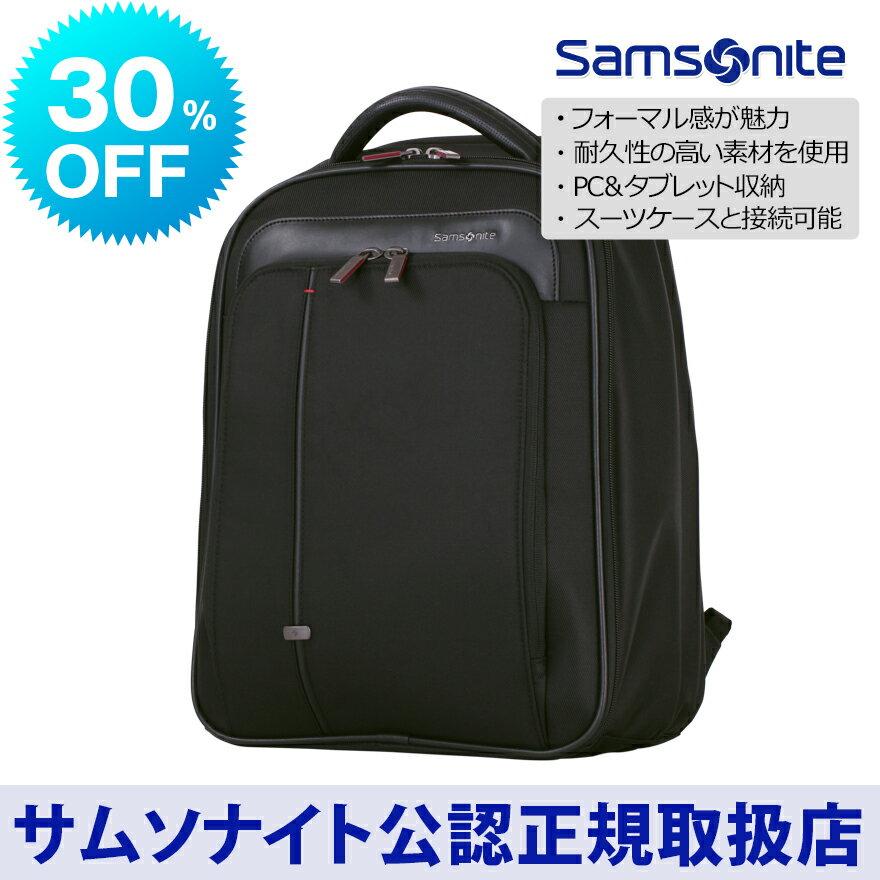 サムソナイト/Samsonite / ビジネスバッグ/バックパック/リュック [ エッセンス プロ・ラップトップバックパック ] 【RCP】