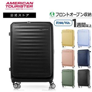【公式】サムソナイト/Samsonite/アメリカンツーリスター/スーツケース/ハードケース/1週間以上の長期旅行に適したサイズ/TSAロック/ジッパータイプ/4輪/Lサイズ[ フロンテック・スピナー75エキ