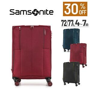 【公式】【セール/アウトレット】【30%OFF】サムソナイト/Samsonite/スーツケース/ソフトケース/トラベル/旅行[ ケニング・スピナー66エキスパンダブル ]【RCP】