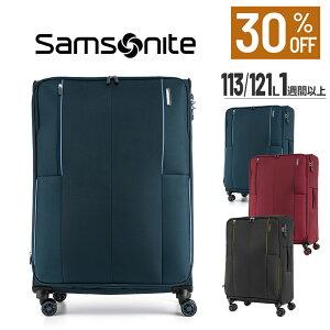 【公式】【セール/アウトレット】【30%OFF】サムソナイト/Samsonite/スーツケース/ソフトケース/トラベル/旅行[ ケニング・スピナー77エキスパンダブル ]【RCP】【dl】brand