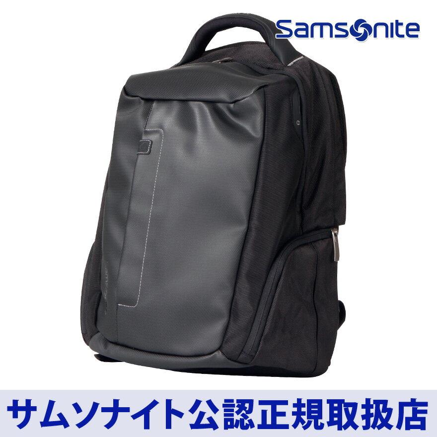 サムソナイト / Samsonite / ビジネスバッグ / バックパック / 送料無料 [ ローカス ] ラップトップバックパック V【 keyword0323_rucksack 】【RCP】