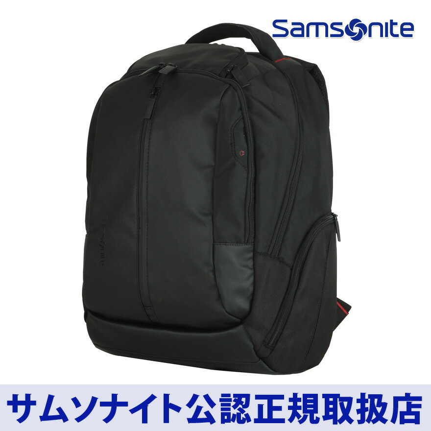サムソナイト / Samsonite / ビジネスバッグ / バックパック / 送料無料 [ ローカス ] ラップトップバックパック VII【 keyword0323_rucksack 】【RCP】