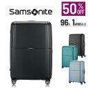 【公式】【セール/アウトレット】【50%OFF】サムソナイト/Samsonite/スーツケース/ハードケース/TSA/ジッパータイプ/4…
