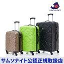サムソナイト/Samsonite / カメレオン / スーツケース[ ピナード・スピナー77 ]【RCP】