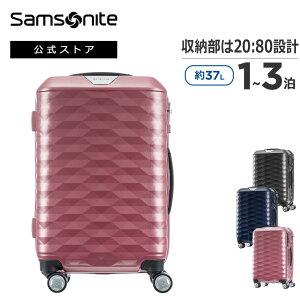 【公式】サムソナイト/Samsonite/スーツケース/ハードケース/トラベル/旅行[ ポリゴン・スピナー55 ]【RCP】【dl】brand