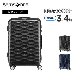 【公式】サムソナイト/Samsonite/スーツケース/ハードケース/トラベル/旅行[ ポリゴン・スピナー61 ]【RCP】【dl】brand