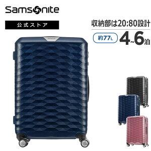 【公式】サムソナイト/Samsonite/スーツケース/ハードケース/トラベル/旅行[ ポリゴン・スピナー69 ]【RCP】【dl】brand