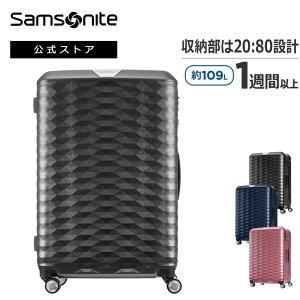 【公式】サムソナイト/Samsonite/スーツケース/ハードケース/トラベル/旅行[ ポリゴン・スピナー75 ]【RCP】【dl】brand