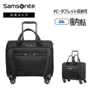 【公式】サムソナイト/Samsonite/ビジネスキャリー/機内持込/出張/バリスティックナイロン[ プロ-デラックス5・スピナートート 15.6インチ ] 【RCP】