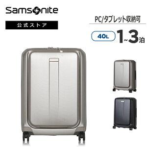 【公式】サムソナイト/Samsonite/スーツケース/ハードケース/トラベル/機内持込[ プロディジー・スピナー55 ]【RCP】