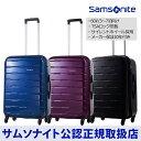 サムソナイト/Samsonite / スーツケース/ハードスーツケース[ スピントランク・スピナー66 ]【RCP】10P09Jul16