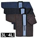 【送料無料】纏織りはんてん(紺・黒・茶)(3L・4L・5L)