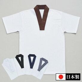 Tシャツ半襦袢 半袖(白・茶・黒・紺・グレー)(M-LL)