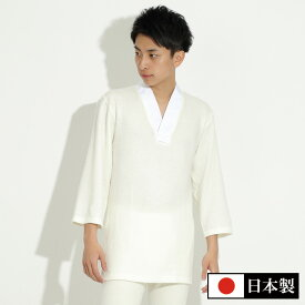 【今だけ1万円以上で送料無料】遠赤外線カシミヤ入りTシャツ半襦袢(上のみ)(M-LL)
