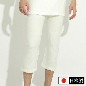 【今だけ1万円以上で送料無料】遠赤外線カシミヤ入りTシャツ半襦袢(下のみ)(M-LL)