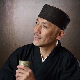 【今だけ1万円以上で送料無料】ウール利休帽 茶(S-M)