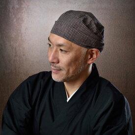 【父の日ギフト 無料ラッピング】遠州綿紬和バンダナ 茶縞