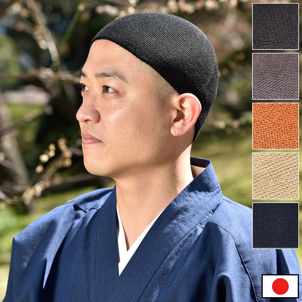和帽子/通年快適ストレッチ帽(5色)/男性 紳士 メンズ
