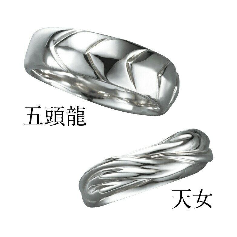 【侍丸】天女と五頭龍 Pd950ペアリング パラジウム マリッジリング 結婚指輪 指輪 和風 和