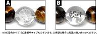 【サムライクラフト】オニキス数珠ブレスレット水晶天然石パワーストーンヌメ革経年変化ベジタブルタンニンなめし本革