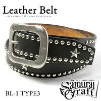 サムライクラフトBL-1レザーベルトタイプ3ベンズレザーブラックスタッズハンドメイド