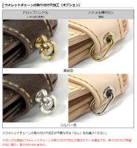 【サムライクラフト】ロングウォレットA-1ナチュラルサドルレザータンニング加工革財布ハンドメイド