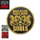 Souls wap