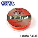 Varivas-sta-bush