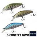 【SMITH】 スミス D-CONCEPT 48MD Dコンセプト ルアー フィッシングツール アウトドア 0601楽天カード分割