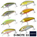 D incite53