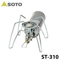 【SOTO】ソトレギュレーターストーブST-310新富士バーナーキャンプアウトドア0601楽天カード分割