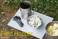 【SOTO】ソトフィールドホッパーST−630テーブル折り畳み新富士バーナーキャンプアウトドア0601楽天カード分割