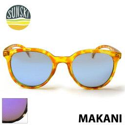 桑斯鍵太陽眼鏡SUN-MK-BTA偏光太陽眼鏡Makani makani Blonde Tortoise Aqua眼鏡雪山全部季節糖果舵0601樂天卡分割