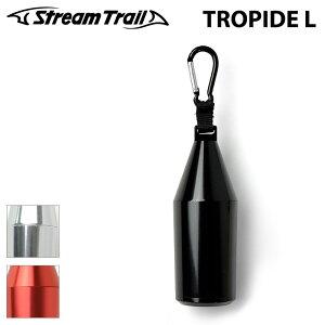 【Stream Trail】 ストリームトレイル Tropide L トロピード 携帯灰皿 カラビナ ワンタッチ キーホルダー アウトドア 0601 楽天カード分割