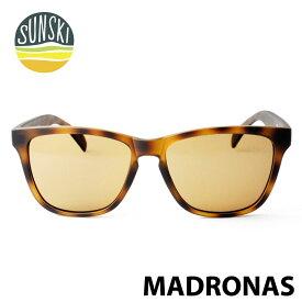【SUNSKI】 サンスキー サングラス MADRONAS SUN-MD-BR 偏光サングラス 雪山 オールシーズン アメカジ 0601楽天カード分割