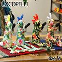 Locopelli hib m