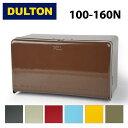 【DULTON】 ダルトン 100-160N ティッシュ ディスペンサー TISSUE DISPENSER ペーパーホルダー インテリア ティッシュケース ティッシ…