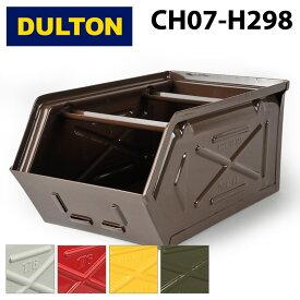 【DULTON】 ダルトン CH07-H298 パーツ ストッカー PARTS STOCKER スタッキング スチール DIY 工具箱 整理整頓 収納 リビング キャンプ アウトドア 0601 楽天カード分割