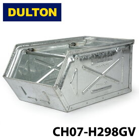 【DULTON】 ダルトン CH07-H298GV パーツ ストッカー PARTS STOCKER GALVANIZED スタッキング スチール DIY 工具箱 整理整頓 収納 リビング キャンプ アウトドア 0601 楽天カード分割