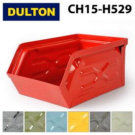 【DULTON】 ダルトン CH15-H529 ミニパーツボックス MINI PARTS BOX スタッキング スチール DIY 工具箱 整理整頓 収納 リビング キャンプ アウトドア 0601 楽天カード分割