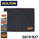 【DULTON】 ダルトン G619-827 プレイスマット PLACE MAT ヒッコリーストライプ デニム カーキ ナチュラル ランチョンマット キッチン …