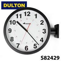 【DULTON】ダルトンS82429BKダブルフェイスウォールクロックD.FACEWALLCLOCKBLACKブラック壁掛け時計アナログレトロインテリア寝室リビング0601楽天カード分割