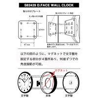 【DULTON】ダルトンS82429BKダブルフェイスウォールクロックD.FACEWALLCLOCKBLACKブラック壁掛け時計アナログ両面レトロインテリア寝室リビング0601楽天カード分割