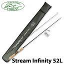 【FOREST】 フォレスト Stream Infinity 52L extream tune ストリームインフィニティ エクストリームチューン ロッド 釣り フィッシン…