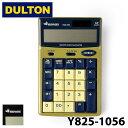 【DULTON】 ダルトン Y825-1056 ボノックス カリキュレーター カルキュレーター BONOX CALCULATOR BEIGE 電卓 計算機 レトロ インテリ…