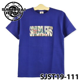 【SAMURAI JEANS】サムライジーンズ SJST19-111 サムライ倶楽部 リペンコットン吊編半袖Tシャツ ワンウォッシュ ロゴ 和柄 グレープ 日本製 アメカジ 0601楽天カード分割
