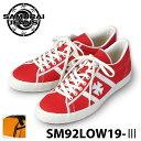 Sam sm92low19 3